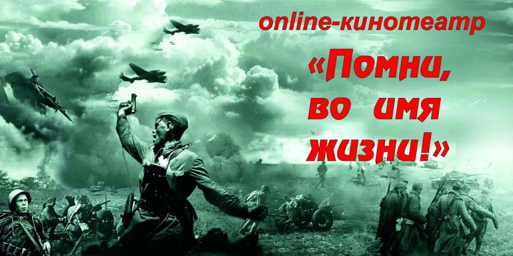 online_viepp